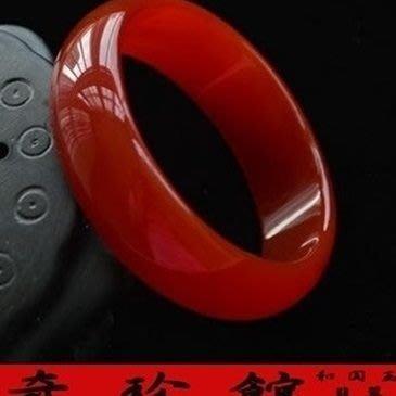 紅瑪瑙手鐲手圍17~19A貨-開運避邪投資增值[附保證書][奇珍館]62a25