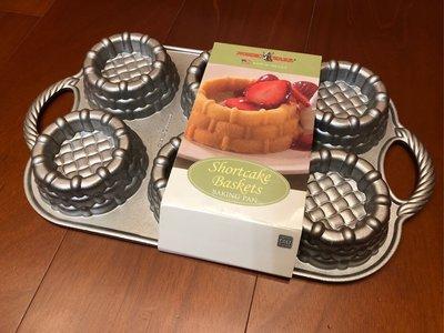 Nordic ware 蛋糕體/蛋糕籃烤模