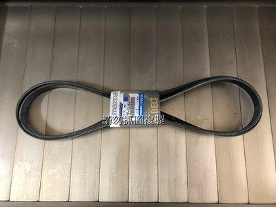 福特 ESCAPE TRIBUTE 2.3 日本正廠 綜合皮帶 外皮帶 (要區分6PK2290還是6PK2293)