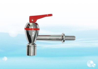 【水易購淨水網】豪星-HM-2681-出水龍頭 飲水機用 (紅)