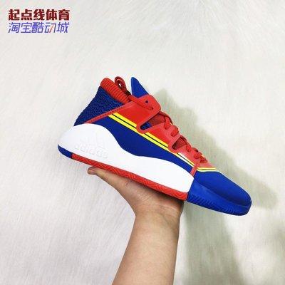 有藍OS體育-Adidas阿迪達斯 Pro Vision J 中大童運動籃球鞋 EG2628 F97290
