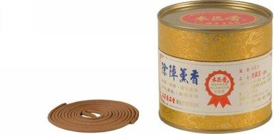 甘丹開運文物 ^^ 施美玉 661西藏密除障薰香-微盤香