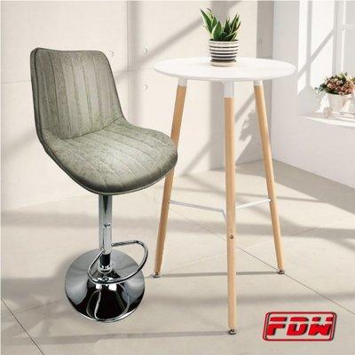 FDW【B0017】現貨*買同款2張免運!吧檯椅/辦公椅/高腳椅/吧台椅/設計師/工作椅/餐椅