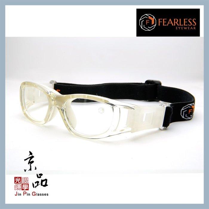 【FEARLESS】CURRY 30 透明白 運動眼鏡 可配度數用 耐撞 籃球眼鏡 生存 極限運動 JPG 京品眼鏡