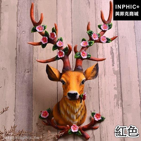 INPHIC-掛件客廳壁掛飾裝飾品牆飾玄關動物壁飾背景牆歐式鹿頭壁掛-紅色_tSUZ