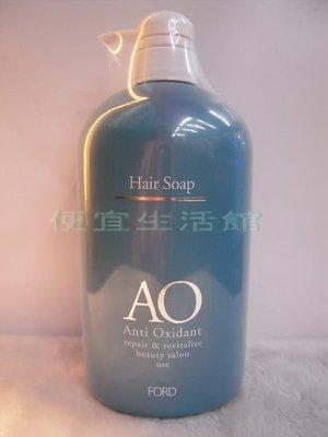 便宜生活館【洗髮精】日本 FORD AO-S  洗髮精1000ml 針對普通-乾性頭皮專用