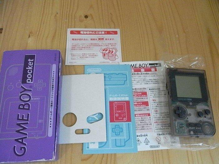 【小蕙生活館】電玩主機 ~ GAME BOY pocket (透明紫盒裝) 再隨機贈送5片遊戲