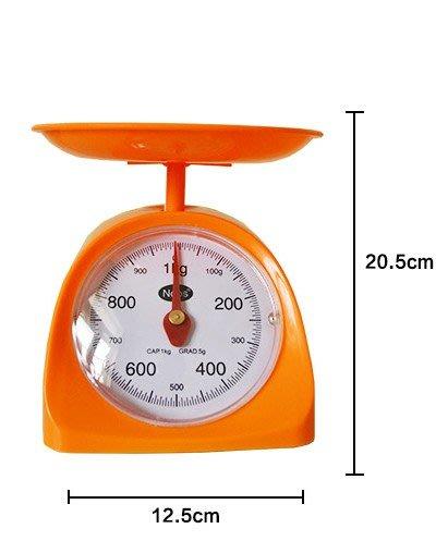 小園丁 # 數學教具 # 磅秤 秤  1公斤秤 3公斤秤
