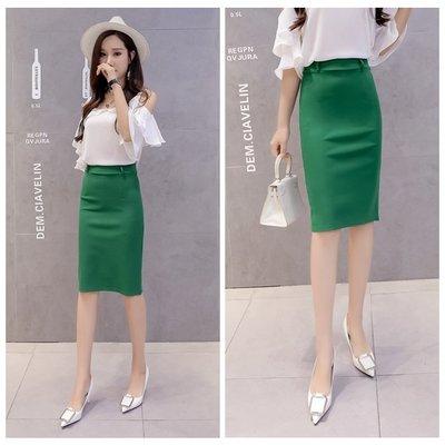 2019韓版夏季新款棉質包臀中長款後開叉顯瘦半身裙大碼職業裙