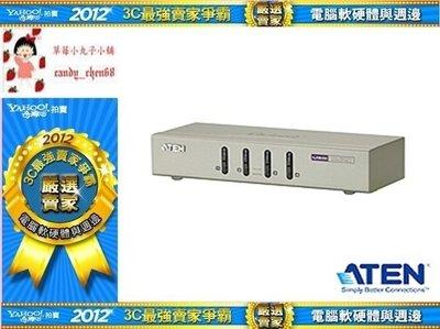 【35年連鎖老店】ATEN 4埠 USB KVM多電腦切換器(CS74U)有發票/保固2年/USB&VGA