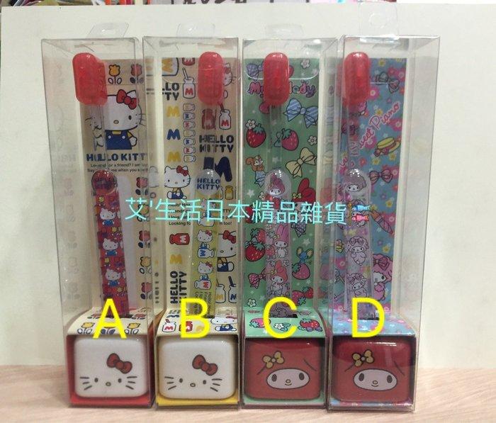 現貨  日本三麗鷗Hello Kitty /美樂蒂 牙刷  (附陶瓷牙刷架)