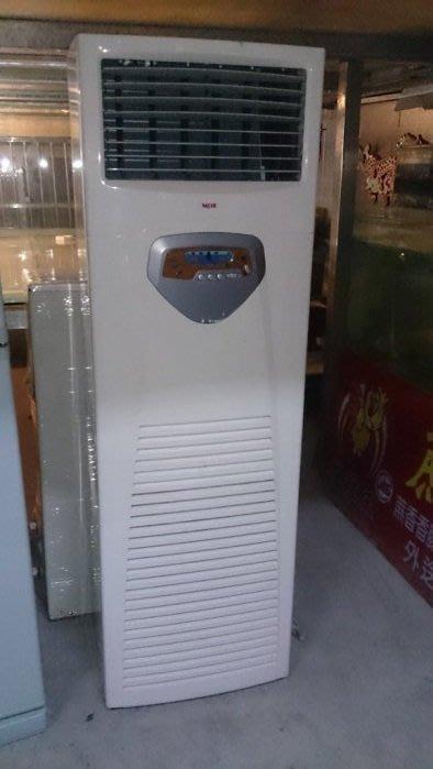 萬士益落地型氣冷一對一 5噸 含基本安裝  48000 八成新 保固