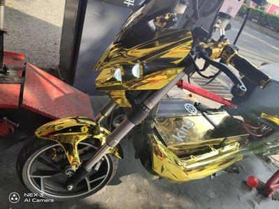 YH-Ebike 戰狼電動車 全套電鍍外殼 多種電鍍顏色可以訂作
