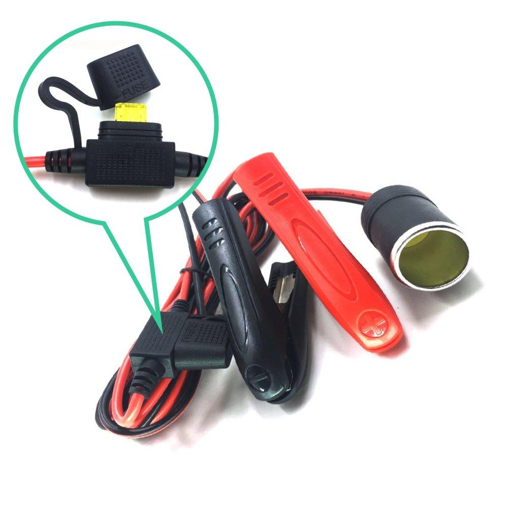 大功率 鱷魚夾 點煙器插座 車充 電瓶 轉換 接頭 電瓶連接線 汽車電瓶線 12V 24V【K0099】