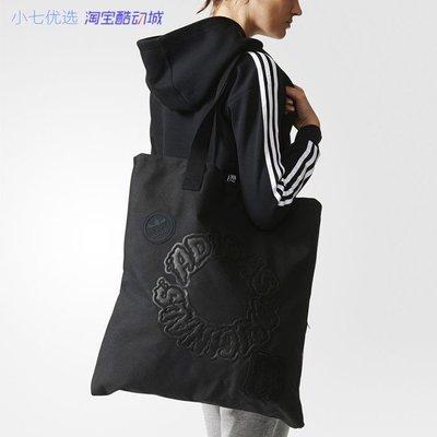 安小洛·Adidas三葉草 BADGES SHOPPER時尚購物袋單肩包拎包BQ8159吊牌399