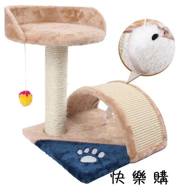 小型貓爬架抓板劍麻磨爪貓抓柱