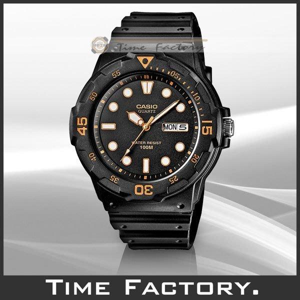 【時間工廠】全新 CASIO DIVER LOOK 潛水風膠帶腕錶 黑x金. MRW-200H-1E (200 1)