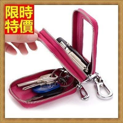 鑰匙包 男女包包-雙層大容量真皮鱷魚紋時尚男女皮套5色71b35[獨家進口][米蘭精品]