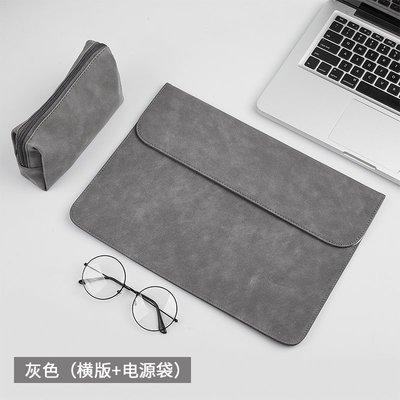 內膽包 聯想小新Air14寸pro14筆記本電腦內膽包15.6保護套plus 13袋pro16