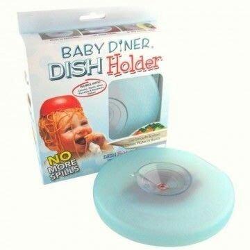 Baby diner Dish Holder 幼兒用餐強力吸盤架