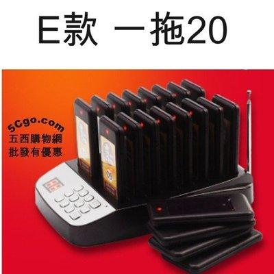 5Cgo【批發】含稅會員有優惠 541...