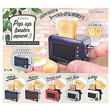 J Dream 扭蛋 Pop up Toaster Mascot Part 3 麵包 多士爐 全套 5 款