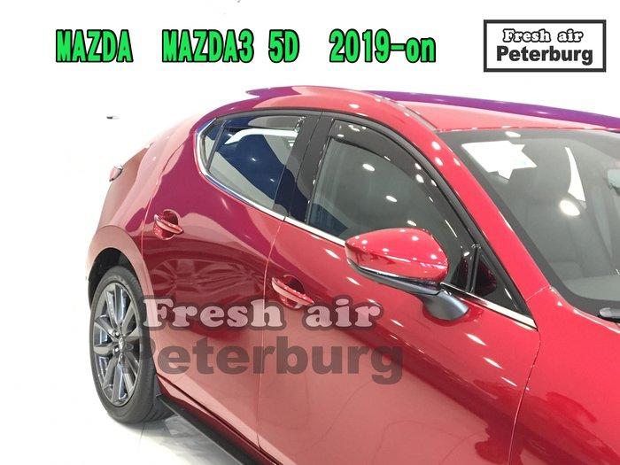 比德堡嵌入式晴雨窗 馬自達Mazda Mazda3 5D 四代  2019年起 專用 原廠品質(前窗兩片)