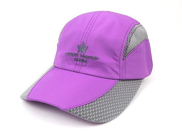 ☆二鹿帽飾☆(Stars 楓葉) 抗UV 休閒球帽/登山打球自行車戶外運動/雷射雕刻布網.帽簷加長型-台灣製-淡紫色