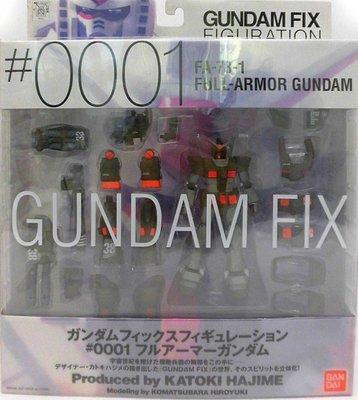 全新 FIX #0001 GFF 鋼彈 Full-Armor Gundam 全武裝鋼彈