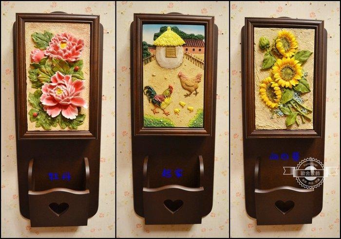 木製信叉鑰匙盒兩用 公母雞起家玫瑰花向日葵牡丹貓頭鷹 keybox鎖匙盒帳單架送禮入厝開幕壁掛裝飾品新居落成【歐舍傢飾】