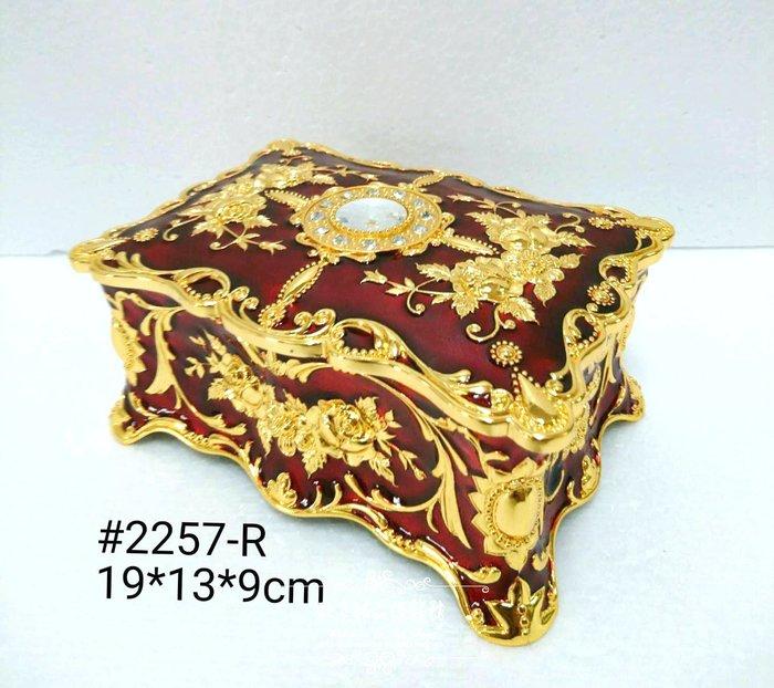 ~*歐室精品傢飾館 *~鄉村風格 維多利亞風 典雅 紅 金 玫瑰 浮雕 首飾盒 珠寶盒 居家 配件 收納盒 ~新款上市~