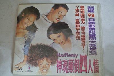 VCD ~ 神魂顛倒四人情 / MISERY BROTHERS 克里斯多史考夏洛 ~ FOREL VCD-C0098
