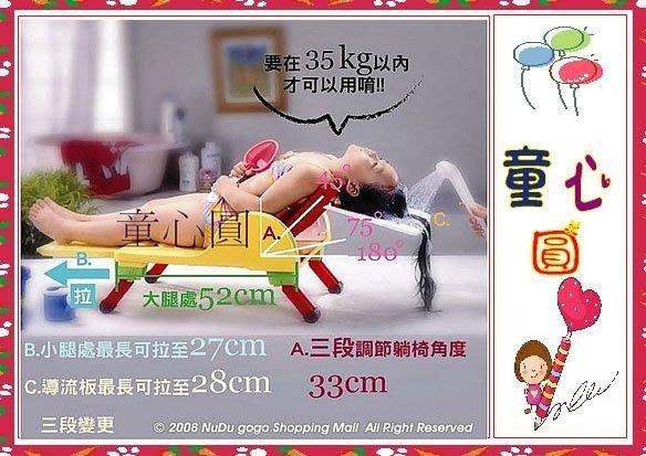 三段式可調整高低.好收納可掛吊的洗髮椅-現貨搶購台灣製造◎童心玩具1館◎