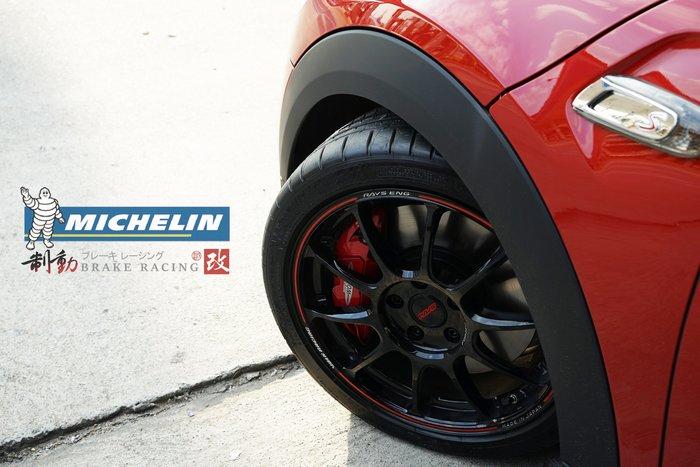 米其林 MICHELIN PSS 205/40/17 88Y高階街跑胎 MINI F56、RSYS ZE40 / 制動改