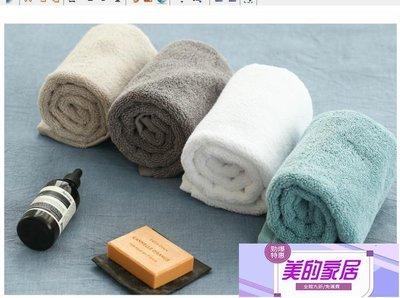 酒店毛巾 匹馬棉高端吸水洗臉巾 全棉純...