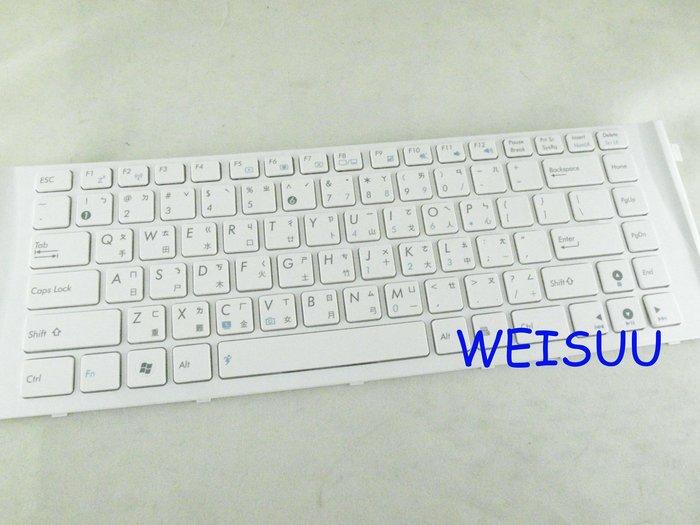 {偉斯科技}ASUS A40JY A40JZ A40N X42 X42D X42DE X42DQ X42DR 鍵盤