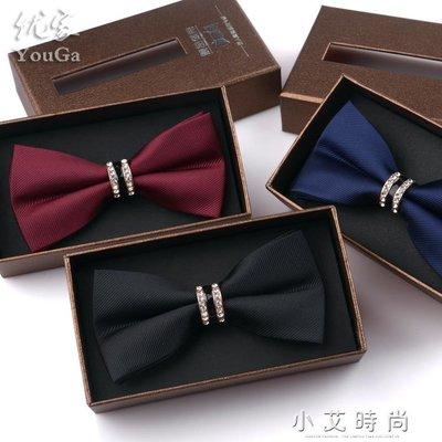 領帶領結 精緻水鑚英倫紳士蝴蝶結領結男 正裝 小艾時尚 全館免運 全館免運