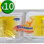 【卡樂登】200支x10盒共2000支 細滑牙線棒 ...