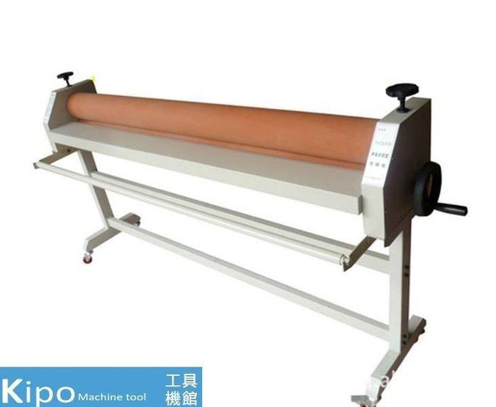 專業手動冷裱機/壓膜機/覆膜機//複膜機/裱膜機熱銷大圖輸出印表機160cm-NJO036227A