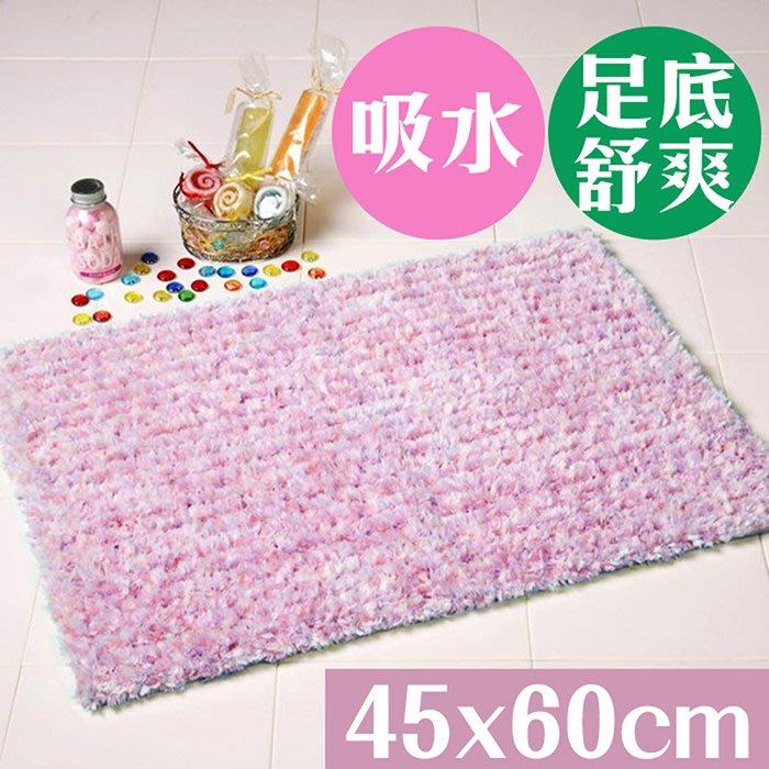 【日本YOKOZUNA】Candy Floss 吸水浴墊45x60cm 糖果粉