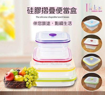 ☆[Hankaro]☆輕便環保正方形矽膠摺疊保鮮便當盒(600ml / 單個)