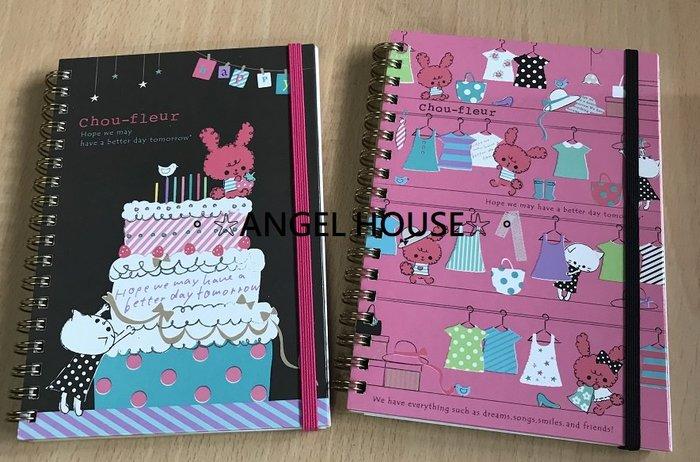 。☆ANGEL HOUSE☆。日本進口**San-x 粉紅小花兔**硬皮精裝筆記本(二款一組)083