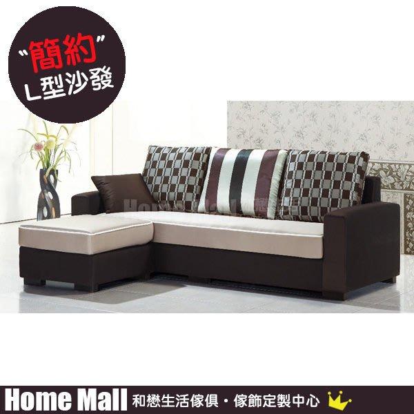 HOME MALL~伯克利咖啡色L型布沙發(左右通用) $10000 (雙北市免運費)6B