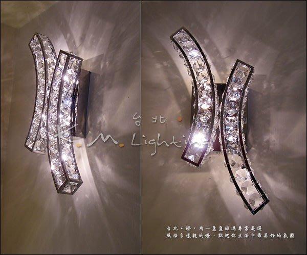 【台北點燈】KM-1106 時尚水晶壁燈 現代水晶吸頂燈 新古典歐風 床頭壁燈 附光源