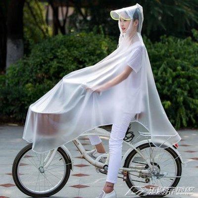 單人電動車自行車雨衣加長防水韓國時尚男女單車透明雙帽檐雨披