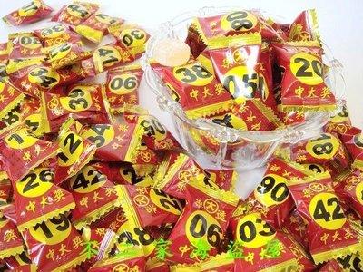 糖趣派對】超取699免運--台灣--趣味 數字大樂透糖--1000g170元--活動遊戲.摸彩.彩劵行.門市櫃檯.喜糖果