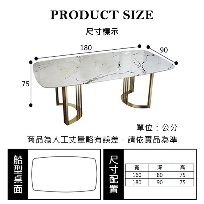 【凱迪家具】K23-01-9義式輕奢簡約風6尺金腳岩板餐桌/可刷卡