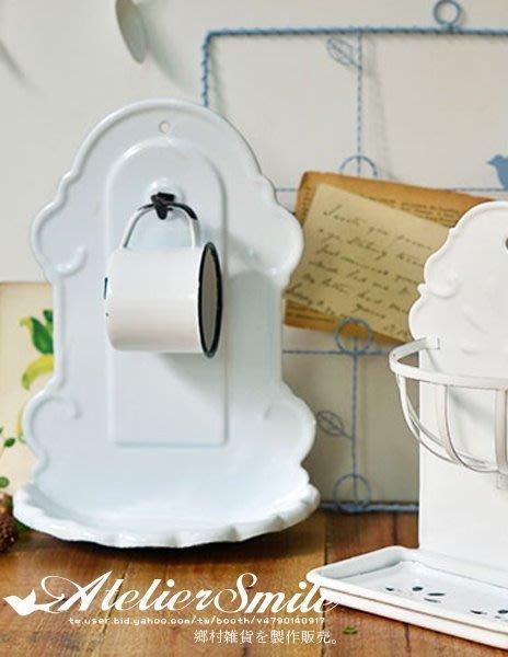 [ Atelier Smile ]  鄉村雜貨 復古法文搪瓷壁掛牙刷洗漱肥皂架 附杯 限量 (現+預)