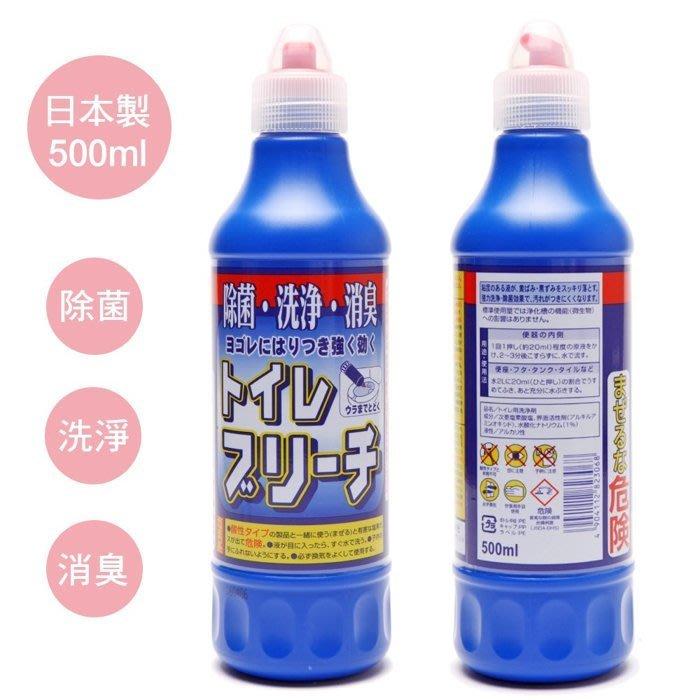 【大欣食品】第一石鹼 馬桶酵素洗劑 清潔劑