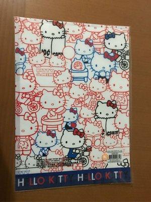 Sanrio hello kitty a4 file